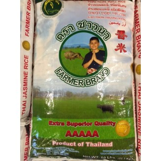 Farmer Brand Jasmine Rice - 50lbs.